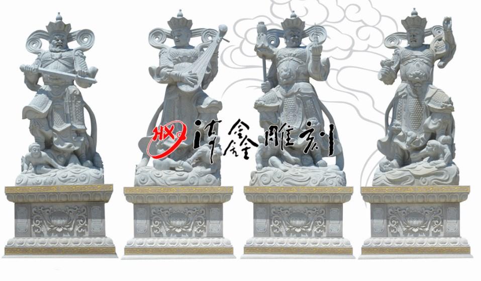 佛教中的四大护法——石雕四大天王